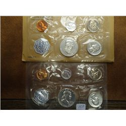 1960 & 63 US SILVER PROOF SETS 1960 (NO ENVELOPE)