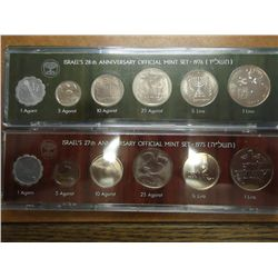 1975 & 76 ISRAEL OFFICIAL MINT SETS