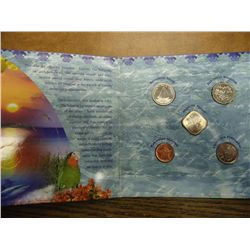 1992 BAHAMIAN COIN COLLECTION