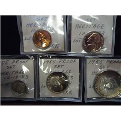 1955 US SILVER PROOF SET (AS SHOWN)