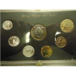 1973 NEPAL 7 COIN PROOF SET