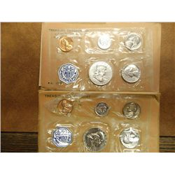 1957 & 58 US SILVER PROOF SETS (WITH ENVELOPES)
