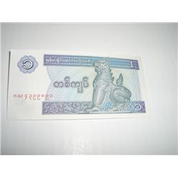 MYANMAR 1 KYAT NOTE *EXTREMELY RARE UNC HIGH GRADE*!!