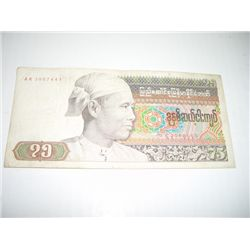 BURMA 75 KYATS NOTE *EXTREMELY RARE AU HIGH GRADE*!!