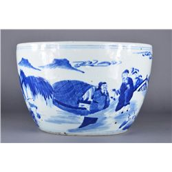 Chinese Kangxi-Style Blue & White Fish Bowl