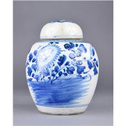 Chinese Ming-Style Blue & White Ginger Jar