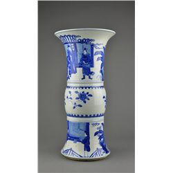 Chinese Blue & White Gu Vase Kangxi