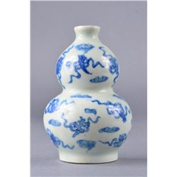 Chinese Blue & White Hanging Vase Kangxi