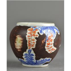 Chinese Republic Period Blue & White Porcelain Jar