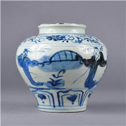 Chinese Ming-Style Blue & White Porcelain Jar