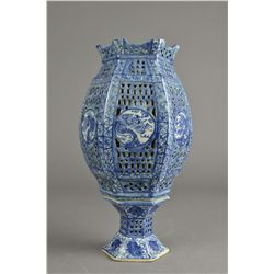 Chinese Blue & White Reticulated Lantern Xuande