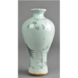 Chinese Yuan-Style Blue & White Meiping Vase
