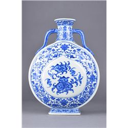 Chinese Blue & White Moon Flask Qianlong