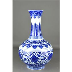 Chinese Imperial Guangxu Period Porcelain Vase