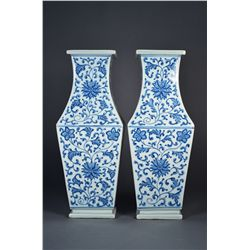 Pair Chinese Blue & White Square Vase Qianlong