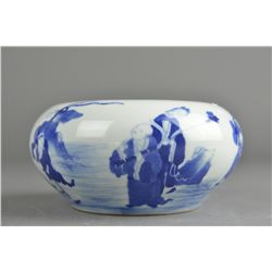 Chinese Kangxi-Style Blue & White Water Pot