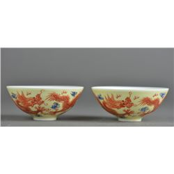 Chinese Copper Red Porcelain Bowl Guangxu