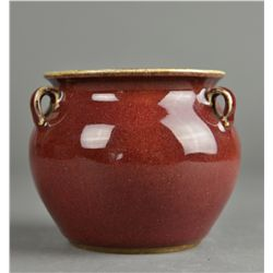 Chinese Copper Red Porcelain Jar with Three Ears