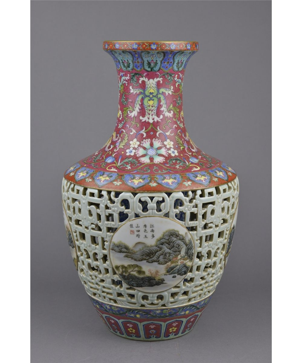 Qing period reticulated famille rose vase qianlong image 1 qing period reticulated famille rose vase qianlong reviewsmspy