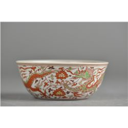Chinese Red Porcelain Cup Ming Chenghua