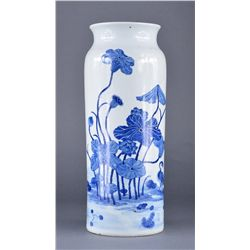 Early 20th C. Chinese Blue & White Vase