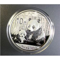2012 CHINESE SILVER PANDA, ONE OUNCE  .999 SILVER