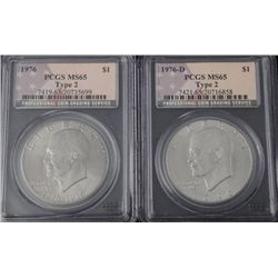 2 1976 & 1976-D Ike Dollars PCGS MS65 Type 2