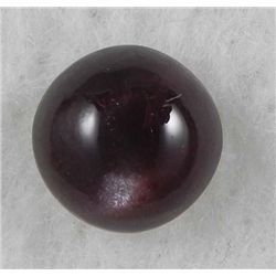 2.5ct Natural Scapolite Cat's Eye Gemstone Cabochon
