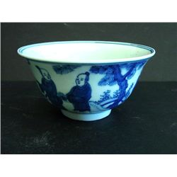 Blue & white porcelain bowl