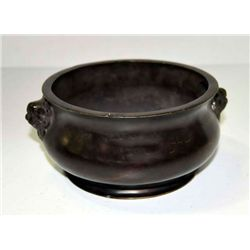 Fine bronze censer with Xuande & Dragon mark