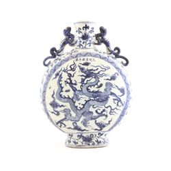 Blue & white dragon-handled Moonflask
