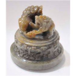 Jiaqing carved jade censer cover