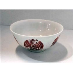 Chinese ruby red bowl with Phoenix Kangxi mark