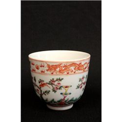"Fine Famille Rose cup depicting ""Landscape"""