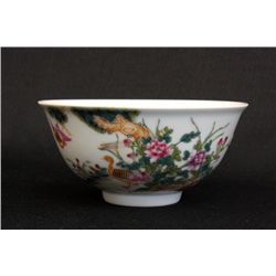 "Famille Rose bowl depicting ""Bird & Flowers"""