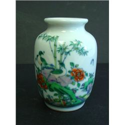 Chinese Doucai  Floral  vase