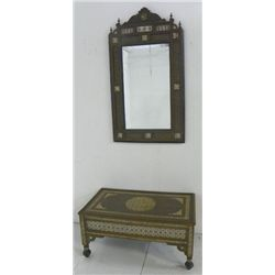 Moorish style inlaid mirror & coffee table