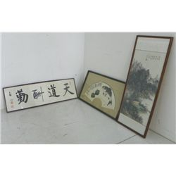 3 Chinese watercolors