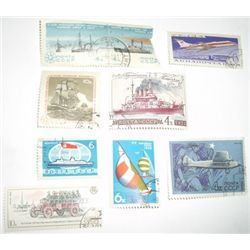 9 Total LARGE U.S.S.R. C.C.C.P RARE Stamps *9 TOTAL ALL FOR 1 MONEY*!!
