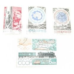 4 Total LARGE U.S.S.R. C.C.C.P RARE Stamps *4 TOTAL ALL FOR 1 MONEY*!!