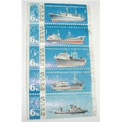 5 Stamp Block of LARGE U.S.S.R. C.C.C.P RARE SHIPS Stamps *5 TOTAL ALL FOR 1 MONEY*!!