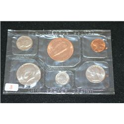 1981-D US Mint Coin Set