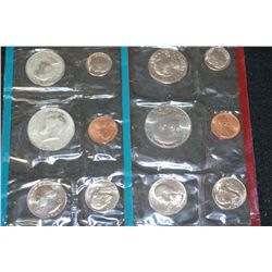 1979 US Mint Coin Set; P&D Mints; UNC