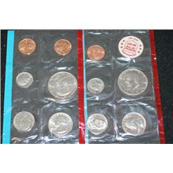1971 US Mint Coin Set; P&D Mints; UNC