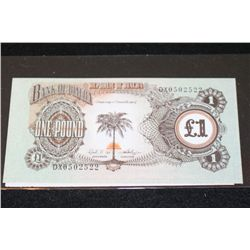 Biafra One Pound Foreign Bank Note