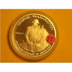 1982 S SILVER GEORGE WASHINGTON 1/2 DOLLAR