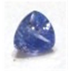 .75 3/4ct LARGE TANZANITE GEMSTONE CUT & FACETED VERY RARE *BEAUTIFUL VIOLET GEMSTONE*!!