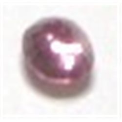.55 1/2ct SPINEL GEMSTONE CUT & FACETED EXTREMELY RARE *BEAUTIFUL GEMSTONE*!!