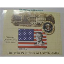 JIMMY CARTER $100 LIBERIA MYSTIC STAMP *RARE MINT S/S STAMP IN ORIGINAL PROTECTOR*!!