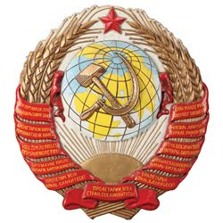 SOVIET WALL INSIGNIA/CREST FROM THE HUNT FOR RED OCTOBER